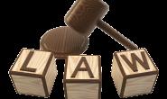 法律援助簡介